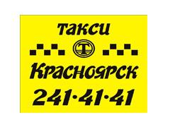 log1234.jpg